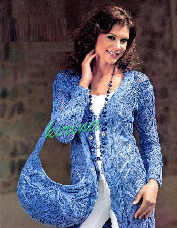 Dec 9, 2013 - Рубрика: Вязание для женщин спицами, жакеты, кофта - Ваш отзыв кардиганы.  Например, эту модель в...